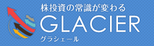 グラシェール(Glacier)のイメージ